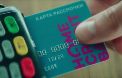 что нужно чтобы получить кредит в сбербанке есть зарплатная карта