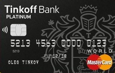 Тинькофф Cash Back: Рейтинг и обзор банковских карт с кэшбэком