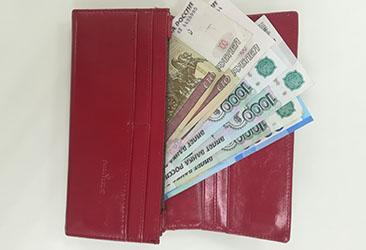 кредит наличными почта банк для пенсионеров