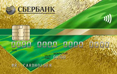 Как узнать процент по кредитной карте несколько способов