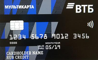 Мультикарта банка ВТБ: условия использования, опции и кэшбэки, условия бесплатного пользования