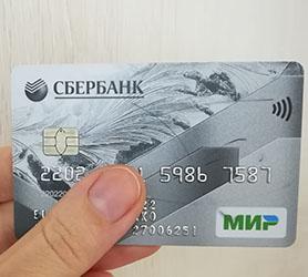 Национальная платежная карта «Мир» – где заказать, как получить, приобрести и оформить банковскую платежную карту Мир