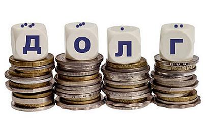 Как законно избавиться от кредитных долгов в 2019 году