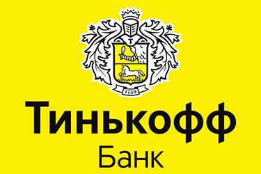 Реструктуризация кредита в Тинькофф банке в 2019 году