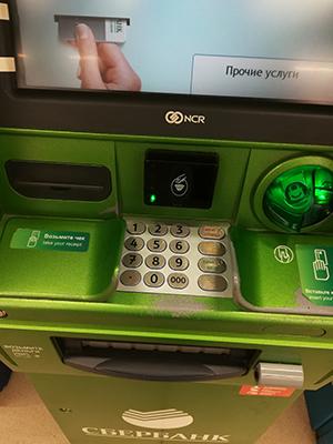 сбор биометрических данных сбербанком в 2019 году