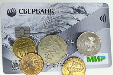 Как гасить кредит по кредитной карте Сбербанка в 2019 году