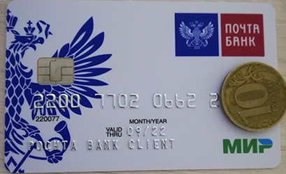 Банк втб банк клиент онлайн регистрация