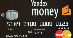 Пластиковая карта Яндекс Деньги: как заказать, активировать, положить деньги или снять
