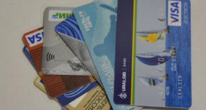 Что такое кредитная карта и как ею правильно пользоваться