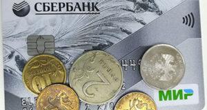 Как гасить кредит по кредитной карте Сбербанка 2019