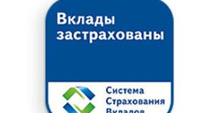 Почта Банк страхование вкладов: система, лицензия