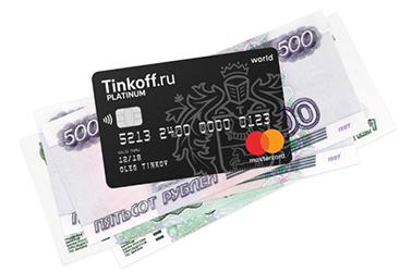 миг кредит оплатить банковской картой без комиссии онлайн