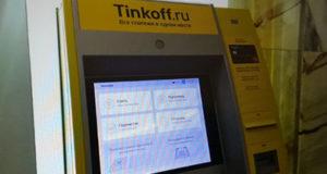 Как положить деньги на валютную карту Тинькофф