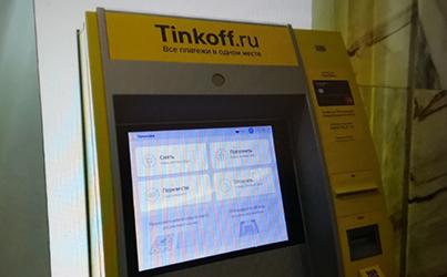 Как пополнить валютную карту Тинькофф: основные способы