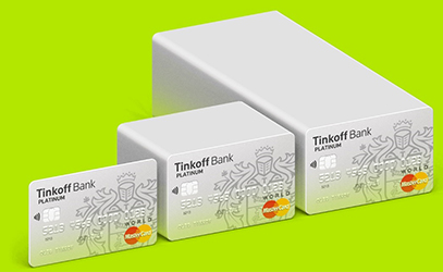 Как взять кредит в тинькофф банке на карту в размере 300.000