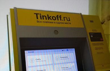 Как закрыть карту Тинькофф. Блокировка кредитной и дебетовой карты