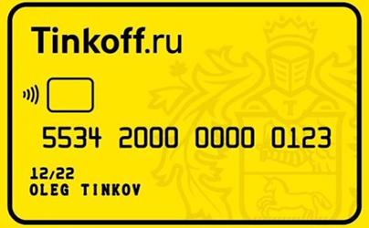 Реквизиты АО «Тинькофф Банк»