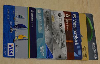 Чем отличается дебетовая карта от кредитной - ответ с примерами