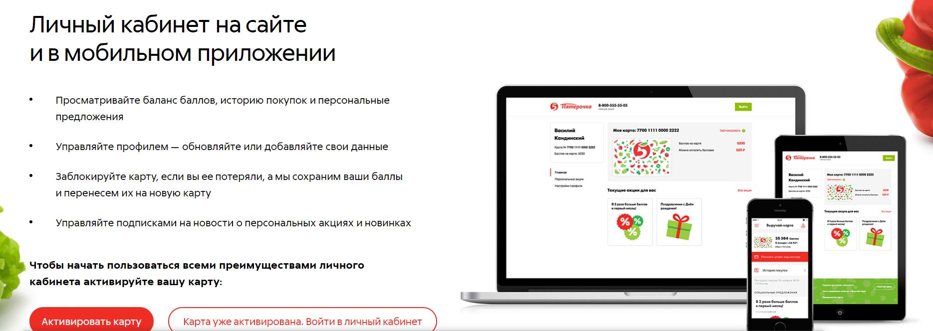 почта банк кредит онлайн на карту мира кредит до 4000000 под низкий процент