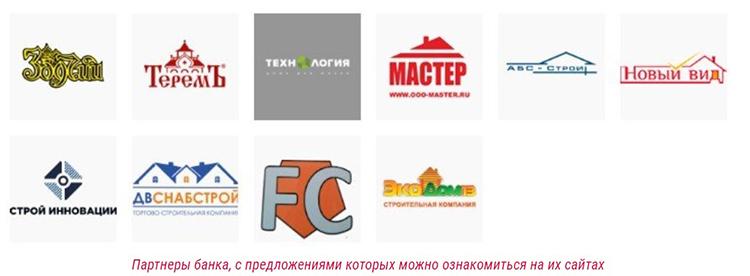 Дальневосточный гектар партнеры