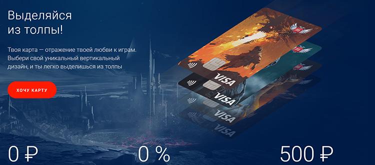 2019 году инвестиции намечаются не меньше. Доступ к каким играм получит владелец карты?