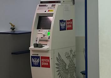 Как узнать остаток по кредиту в Почта Банке?