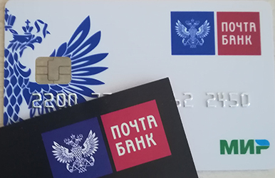 открыть онлайн в Почта банке сберегательный счет до 7% годовых